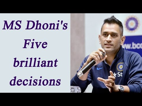 MS Dhoni :  Top Five decisions of captain Cool proves that he is India's top skipper | Oneindia News