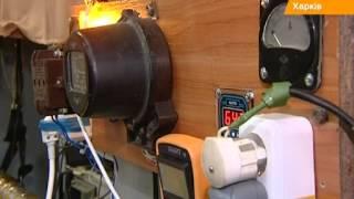 Харьковские ученые научились отапливать 3-комнатную квартиру за рекордные 100 гривен