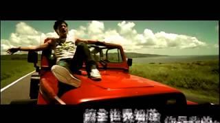 范逸臣-無樂不作  官方MV thumbnail