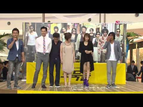 Showbiz Korea - KIM HYE SOO & KIM GO EUN TO ACT TOGETHER IN A NEW MOVIE