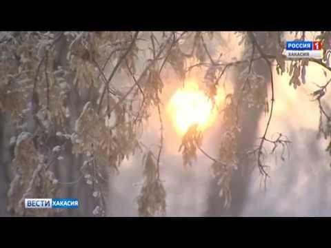 В Хакасию пришла зима. 27.11.2017