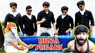 चोरों की टोली    HERA PHERI (Gone Wrong)    PREM BHATI