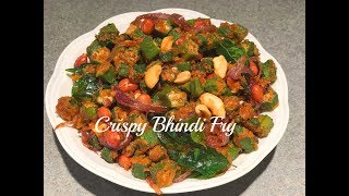 Kurkuri Bhindi/Okra Fry Recipe | Crispy Bendakaya Fry( బెండకాయ వేపుడు) | Andhra Lady's Finger Fry