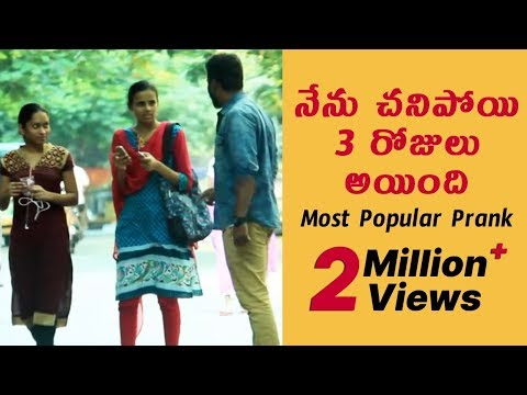 FunPataka's Most Popular Prank Clip | Pranks in Telugu