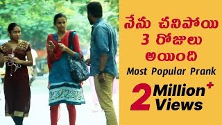 FunPataka's Most Popular Prank Clip | Pranks in Telugu