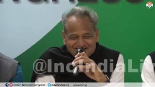 AICC Press briefing by Ashok Gehlot, Sachin Pilot, KC Venugopal