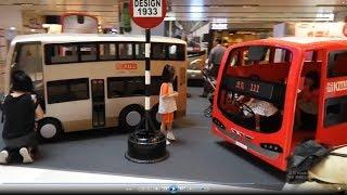 Transport toy (24) 香港巴士玩具展覽 香港街道模型 Public Transport exhibition in Hong kong streets 香港交通 運輸 玩具