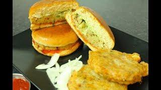 ALOO CHUTNEY BURGER ( Kids Lunch Box Recipe ) *COOK WITH FAIZA*