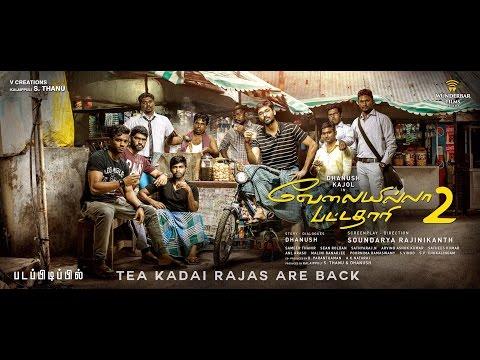 Velai Illa Pattadhaari 2 - Theme Music | Dhanush, Kajol | Soundarya Rajinikanth