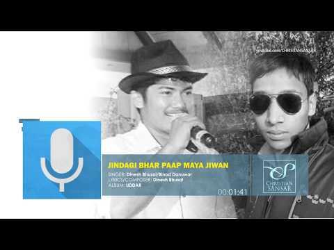 New Nepali Christian Song 2018 -