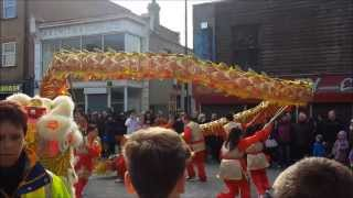 Dragon Dance ~ Chinese New Year ~ Chatham,Kent.