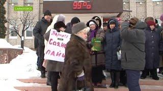 В Саяногорске провели митинг обманутые вкладчики