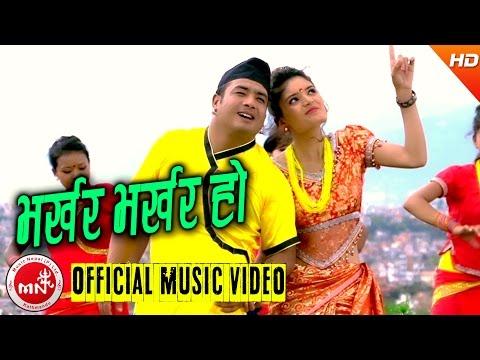 New Nepali Lok Dohori 2073/2016   Bharkhar Bharkhar Ho - Babita Baniya Jerry & Bijaya Baniya