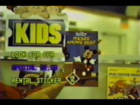 80s Video Shop Blockbuster