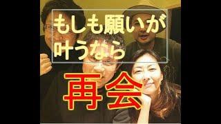 女優の中山美穂が12月2日、 自身のInstagramで、 1994年放送の連続ドラ...