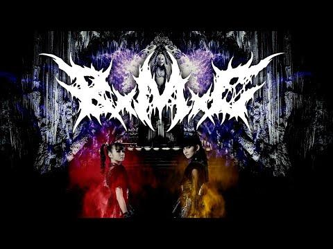 Смотреть клип Babymetal - Bxmxc