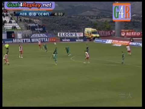 Levadeiakos-Olympiakos 0-1(Oscar Gonzales) Superleague