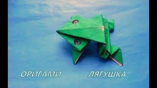 Как сделать прыгающую лягушку оригами из бумаги . Origami frog🐸