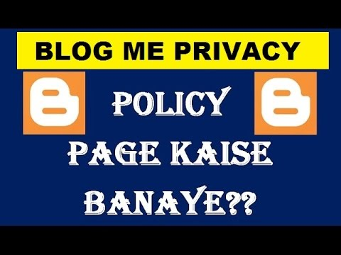 how to make privacy policy page in blogger-Privacy Policy Kaise Generate karey