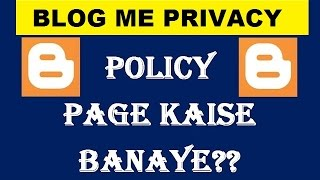 how to make privacy policy page in blogger-Privacy Policy Kaise Generate karey Mp3