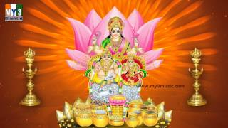 LAKSHMI KUBERA GAYATHRI MANTHRAM | LAKSHMI DEVI STHOTRAS | VERY POWERFUL MANTRA FOR Wealth & Riches