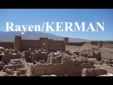 Iran/Kerman/Rayen Castle (1000 years old) Part 31