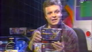 Новая Реальность (телеканал ОРТ), 19 выпуск, 20 октября 1995