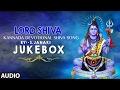 Download Maha Shivaratri Special ► Murudeshwara ||  S.Janaki || Lord Shiva Kannada Devotional Song MP3 song and Music Video
