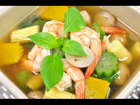 Thai Spicy Mixed Vegetable Soup with Prawns – Gang Liang Goong แกงเลียงกุ้งสด