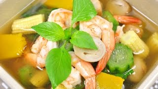 Thai Spicy Mixed Vegetable Soup With Prawns - Gang Liang Goong แกงเลียงกุ้งสด