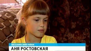 Аня Ростовская, 7 лет, ювенильный ревматоидный артрит, требуется лекарство