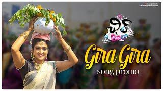 Chill Bro Movie Songs   Gira Gira Song Promo   Mangli   Suresh Bobbli   Pavaan Kesari   Surya
