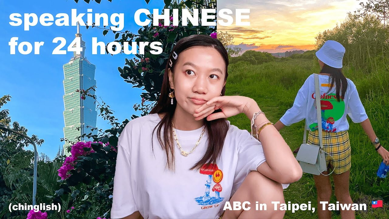 Trying to speak ONLY Chinese (aka chinglish) for 24 Hours in Taipei, Taiwan 🇹🇼 VLOG