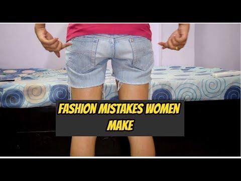 FASHION MISTAKES WOMEN ALWAYS MAKE !!The Fashion Seed!!