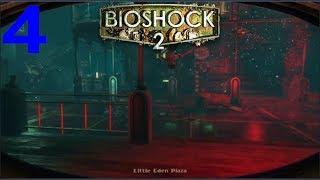 Bioshock 2 Siren Alley