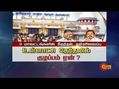 பாலியல் குற்றவாளிகள் என்கவுன்டரில் பலி : மக்கள் வரவேற்பது ஏன்?   Vivadha Medai   Tamil News Sun News