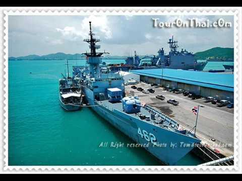 Royal Thai Armed Forces กองทัพไทย