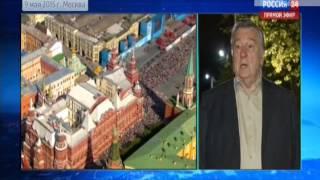 европа критикует парад 9 мая