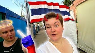 Таиланд ПЕРЕЗАГРУЗКА #3. Паттайя ПЕРВЫЙ день, МЫ В ШОКЕ! Заселение в отель, пляж Джомтьен и рынок