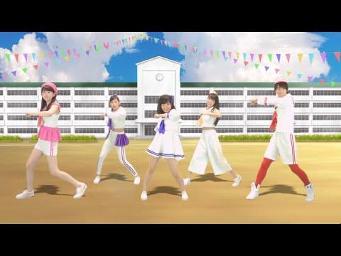 画像: Dream5 / ようかい体操第二 <ミュージックビデオ> youtu.be