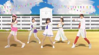 Dream5 / ようかい体操第二 <ミュージックビデオ> thumbnail