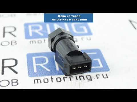 Датчик скорости ВИЭ на ВАЗ 2110-2112, 2113-2115 с электронной комбинацией приборов | MotoRRing.ru