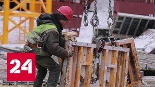 Дом.РФ: Домой! Специальный репортаж Георгия Подгорного - Россия 24