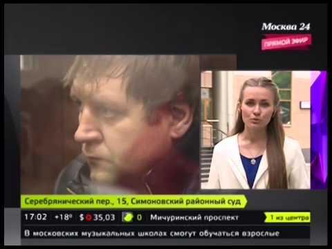 Суд арестовал спортсмена Александра Емельяненко