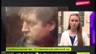 Суд арестовал спортсмена Александра Емельяненко(Симоновский суд Москвы арестовал спортсмена Александра Емельяненко, сообщает телеканал
