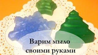 Мыло ручной работы в домашних условиях для начинающих видео(Подпишись на наш канал https://www.youtube.com/user/kristinaperm Интернет магазин http://natura-beauty.ru/ Группа в контакте https://vk.com/natura_b..., 2015-12-05T12:38:00.000Z)