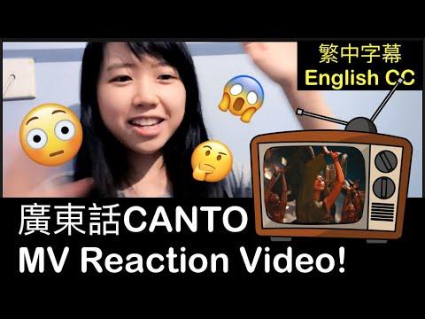🇭🇰 廣東話Cantonese MV Reaction [鄭秀文Sammi Cheng - Creo En Mi (ft. 왕잭슨Jackson Wang)]