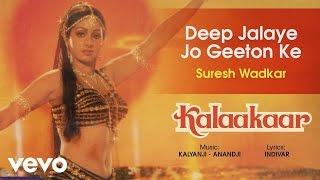 Deep Jalaye Jo Geeton Ke Best Song - Kalaakaar|Sridevi|Suresh Wadkar|Kalyanji-Anandji