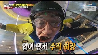 [HOT CLIPS] [RUNNINGMAN] [EP 461-2]   Kwang Su, Experience i...