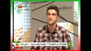 P13 Navad 90 نود ۹۰ الخليج الفارسي ايران تهران May 10 10 Iran